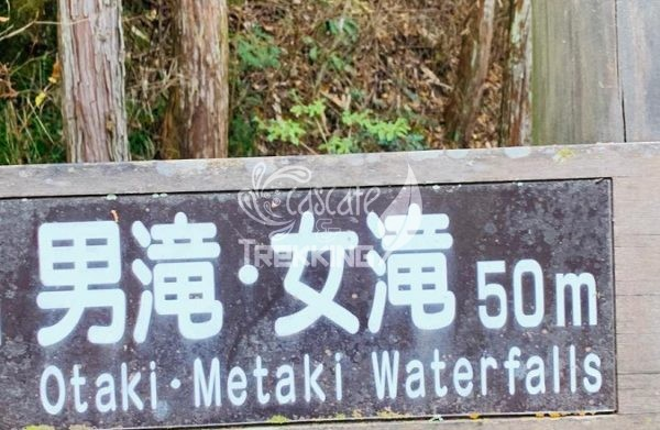 Nagiso Cascate Otaki E Metaki 4